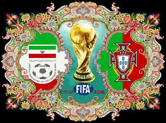 بفرش بازی ایران و پرتغال