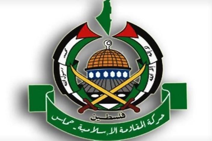 هیات حماس