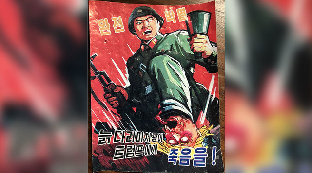 سرباز کره