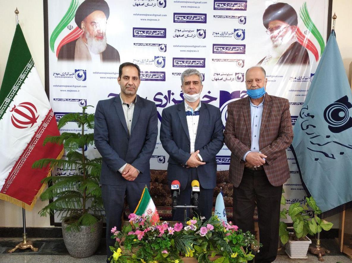 بازدید میدر کل کمیته امداد از موج اصفهان