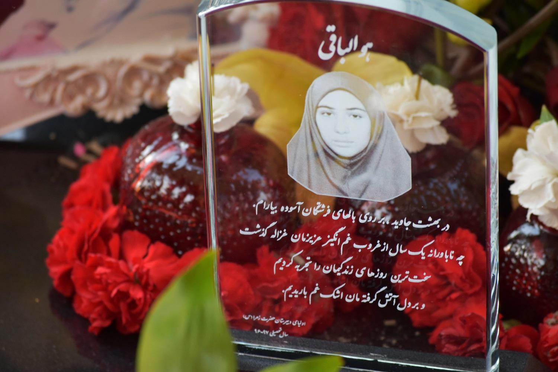 غزاله منصوبی سالگرد
