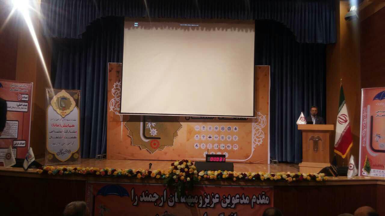رونمایی از  طرح جامع مانا بهزیستی در مشهد