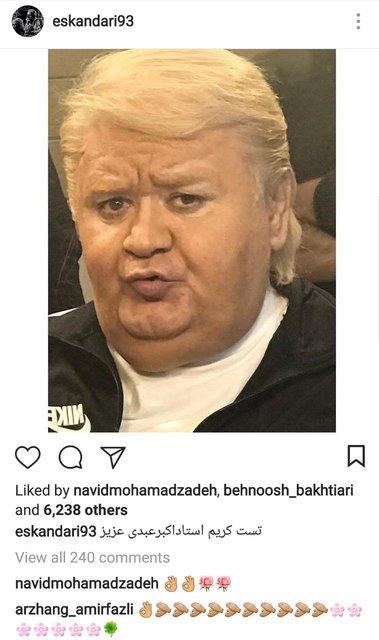 عبدی ترامپ