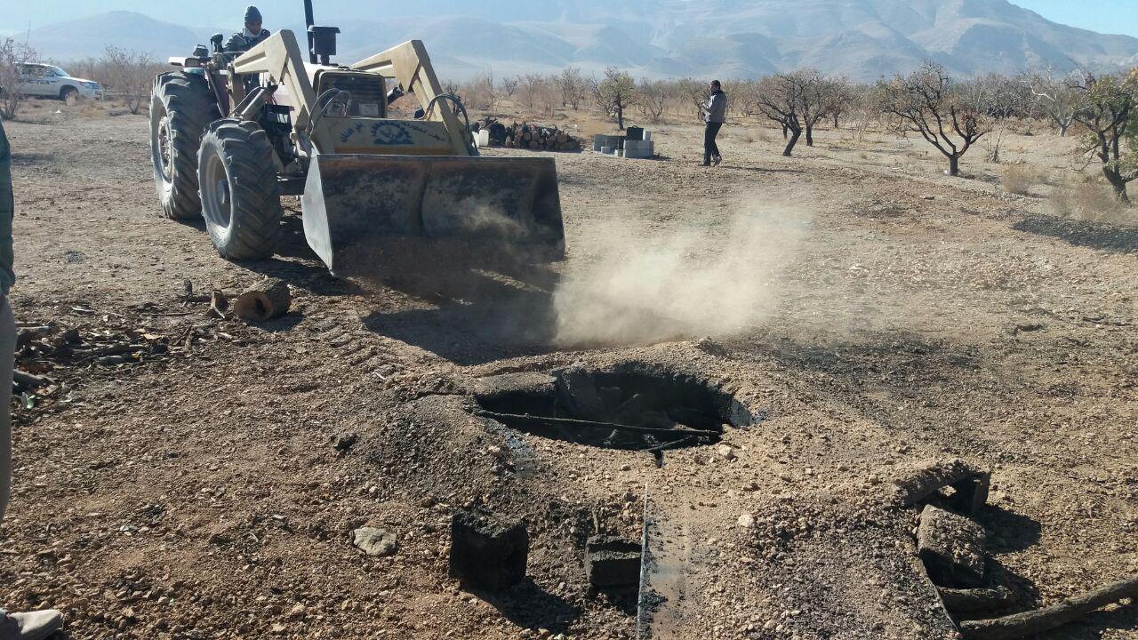 تخریب چاه زغال