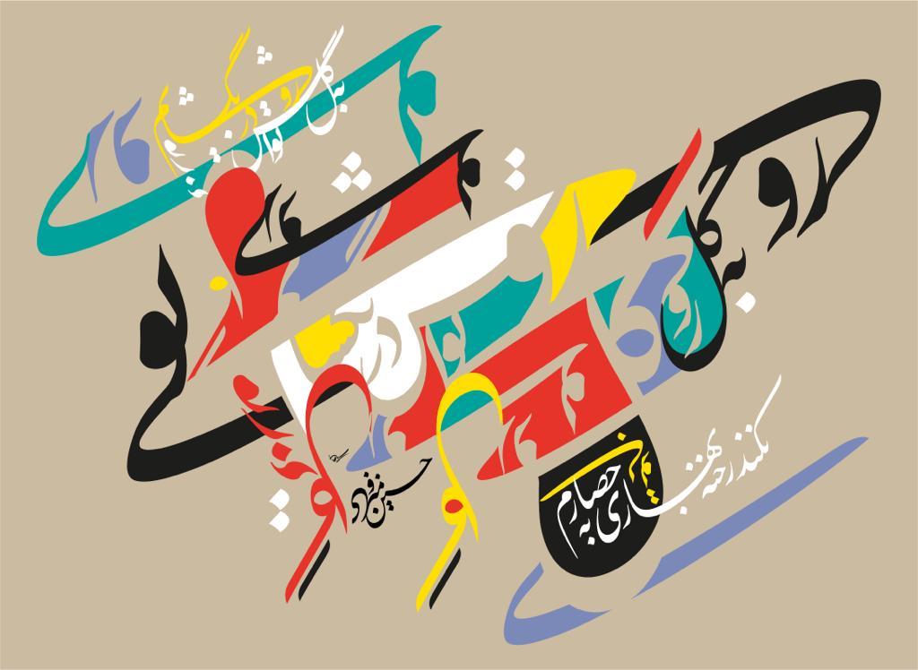 اثری از محسن سلیمانی