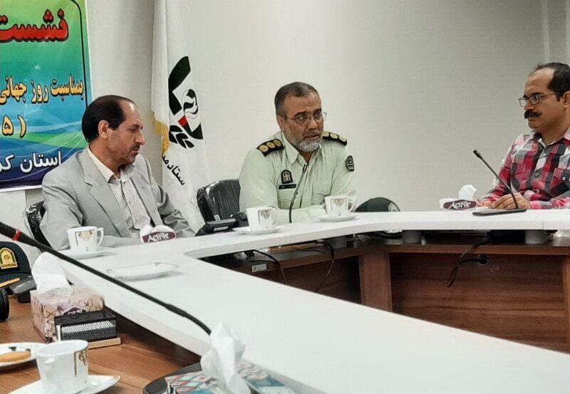 شورای هماهنگی مبارزه با مواد مخدر کرمانشاه
