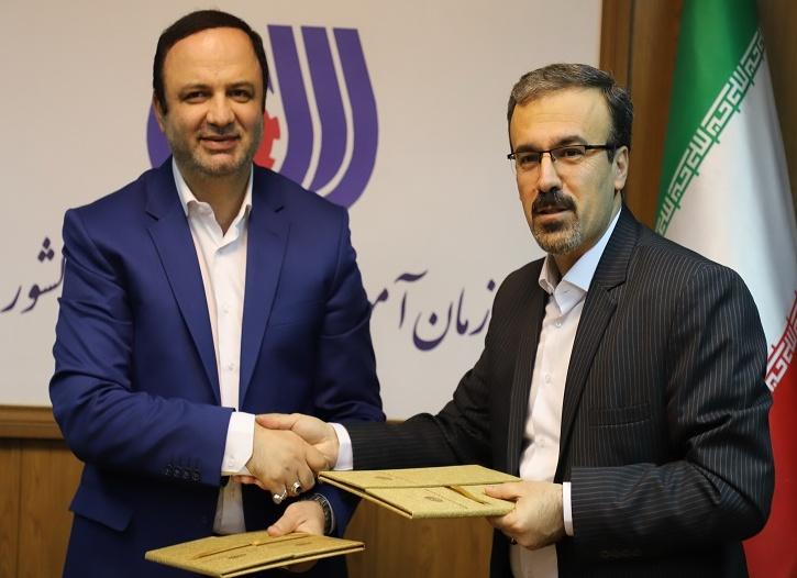 امضاء تفاهم نامه همکاری منطقه آزاد انزلی و سازمان آموزش فنی و حرفه ای کشور1