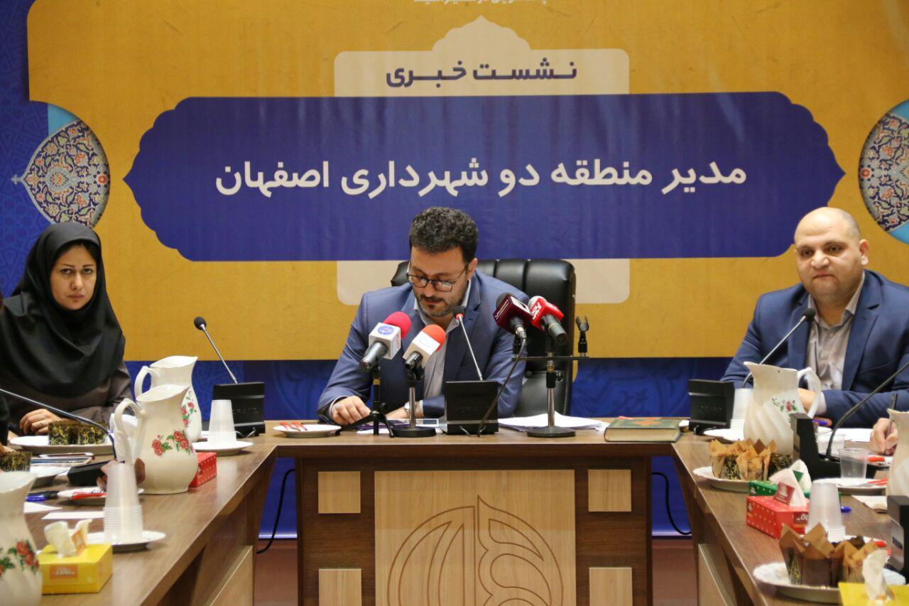 نشست خبری مدیر منطقه 2 شهرداری اصفهان