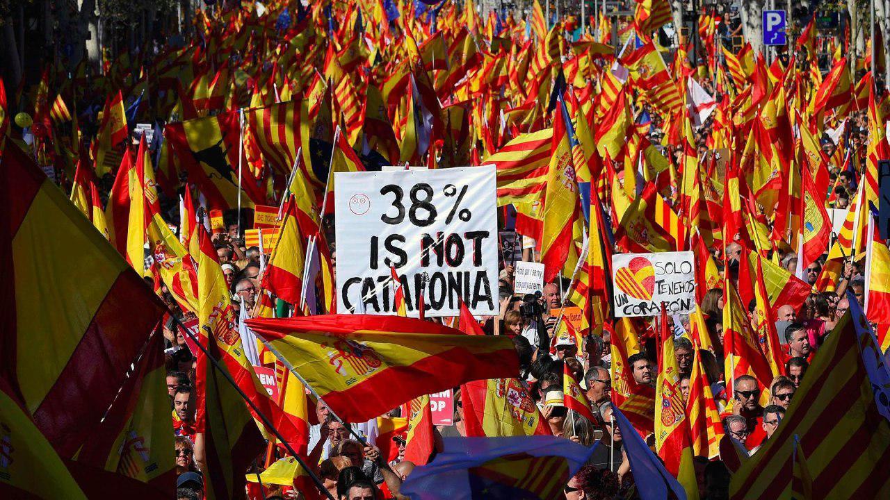 تظاهرات کاتالان های اتحاد طلب
