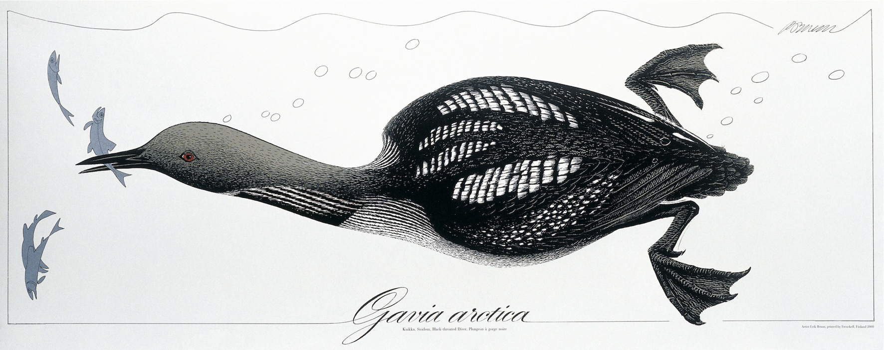 غاز سیاه اثر اریک برون