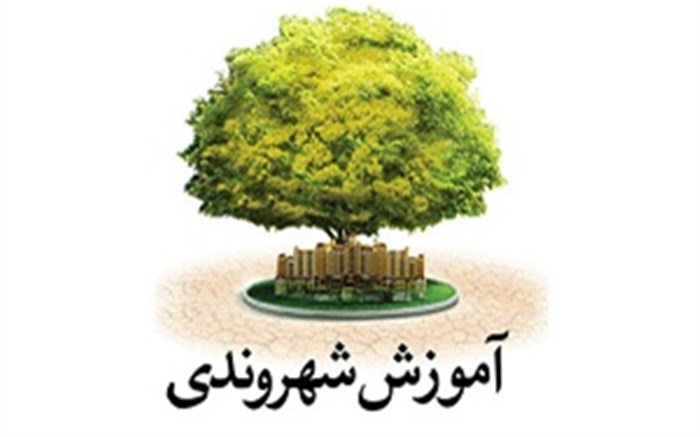 گزارش رضوان سلماسی در  حزب حاما
