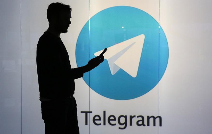 تلگرامی