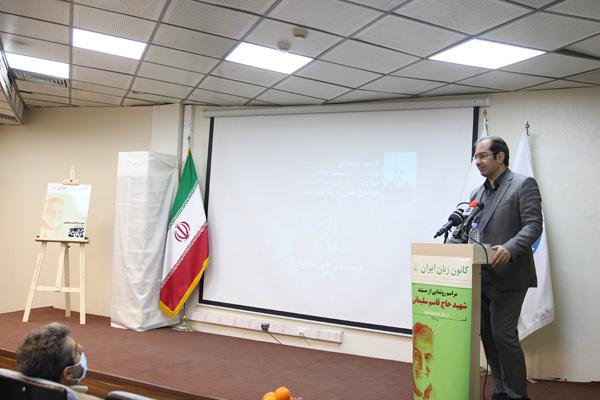 محمدرضا زمردیان