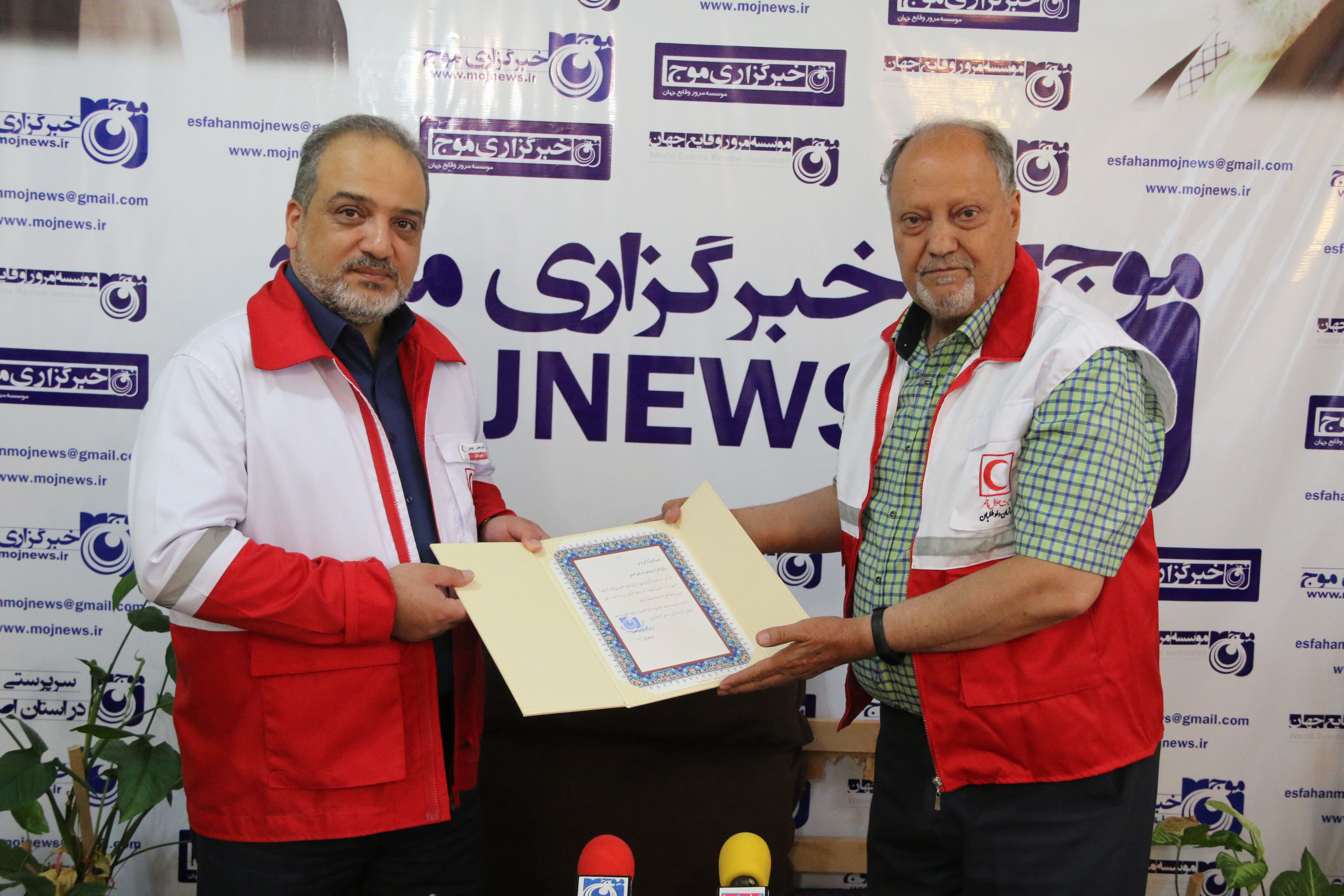 مدیرعامل هلال احمر اصفهان