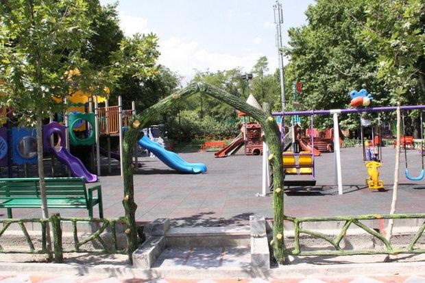 پارکهای کرمانشاه