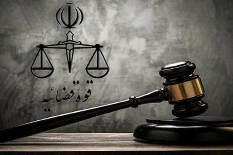 دادستان خرمآباد