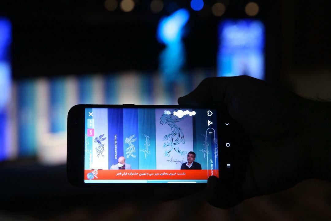 نشست خبری دوم دبیر جشنواره فجر