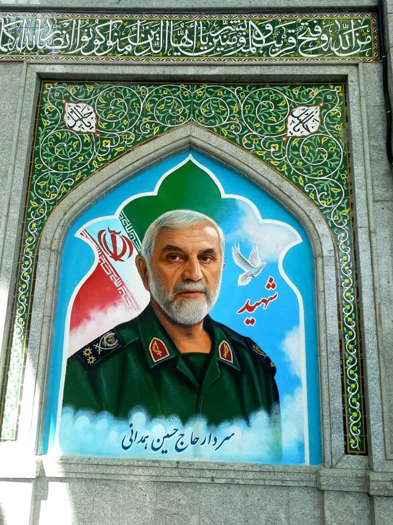 پرتره سردار حاج حسین همدانی