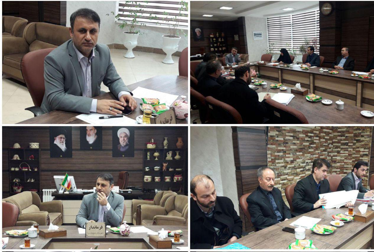جلسه کمیته تخصصی اشتغال