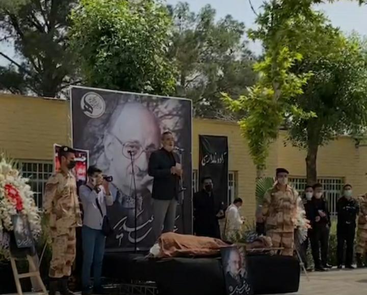 تشییع جنازه عبدالوهاب شهیدی