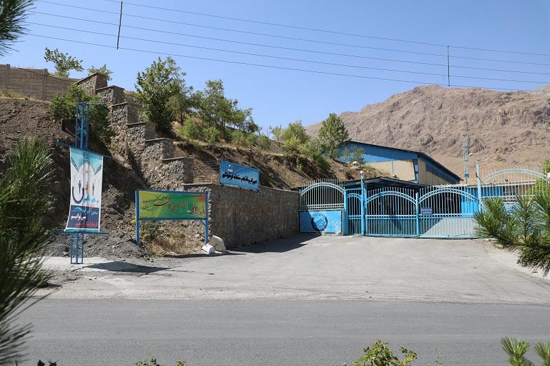 چشمه لنگان فریدونشهر
