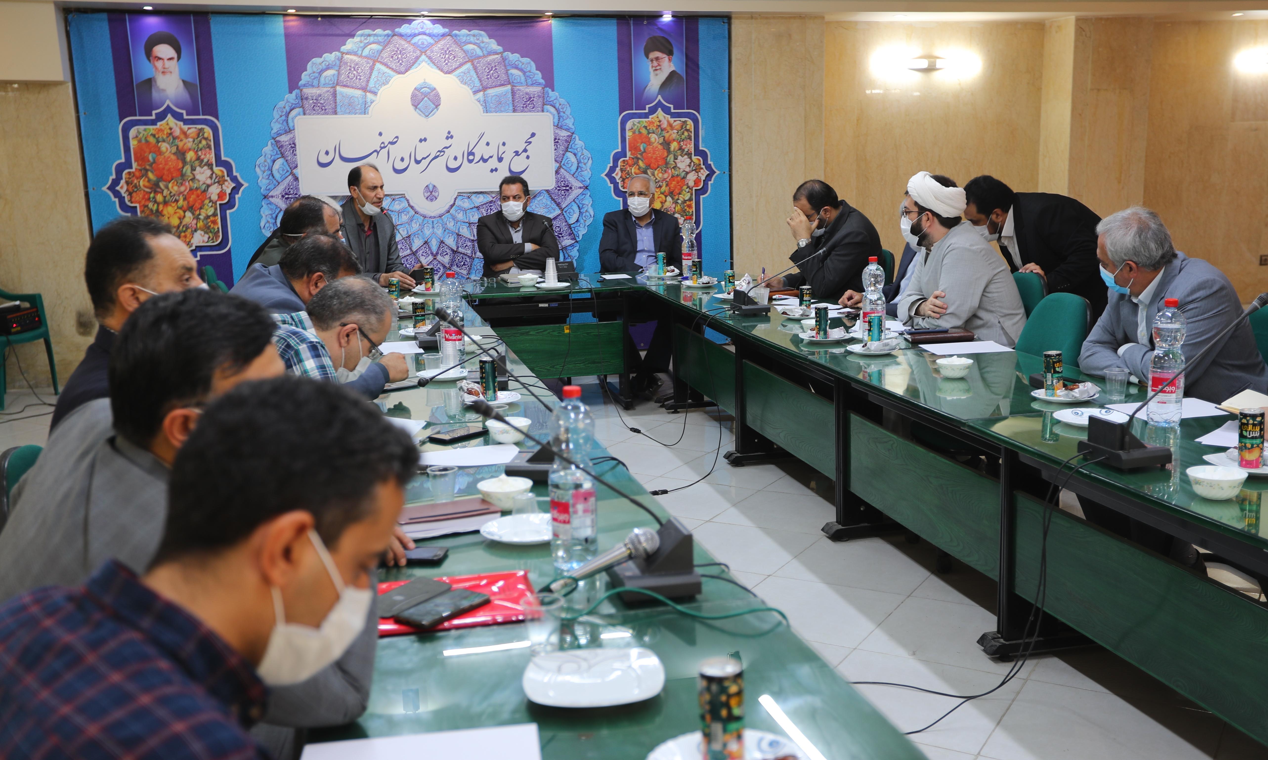مجمع نمایندگان اصفهان