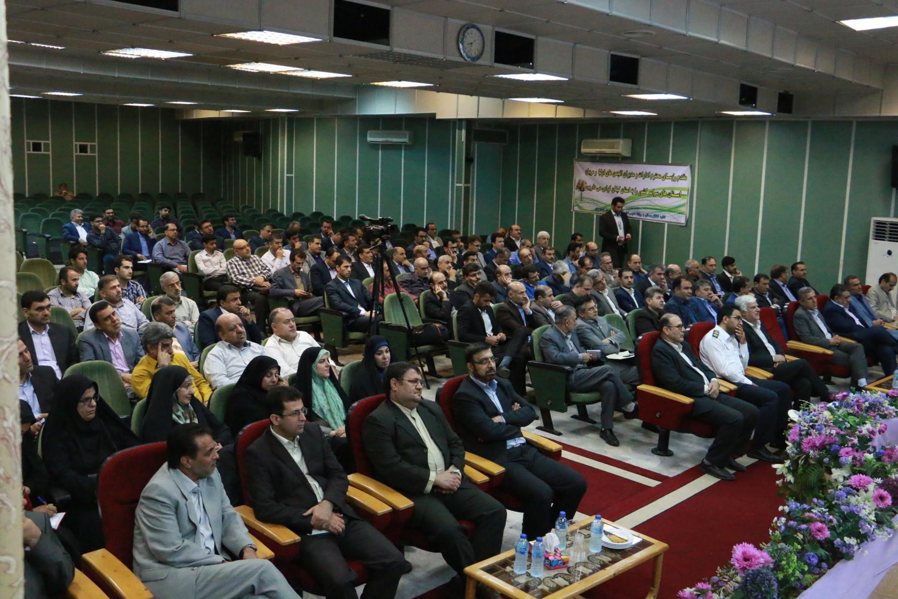 گردهمایی آموزشی_ توجیهی روسای ادارات و کارشناسان انجمن اولیا سراسر کشور