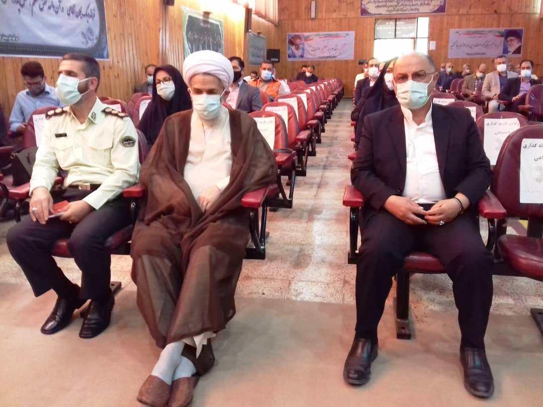 جلسه شورای اداری چالوس در مرزن آباد