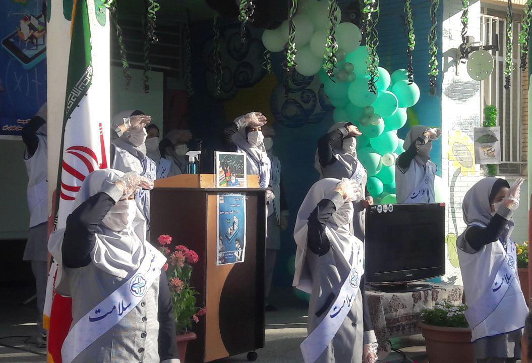 بازگشایی مدارس در خمینی شهر