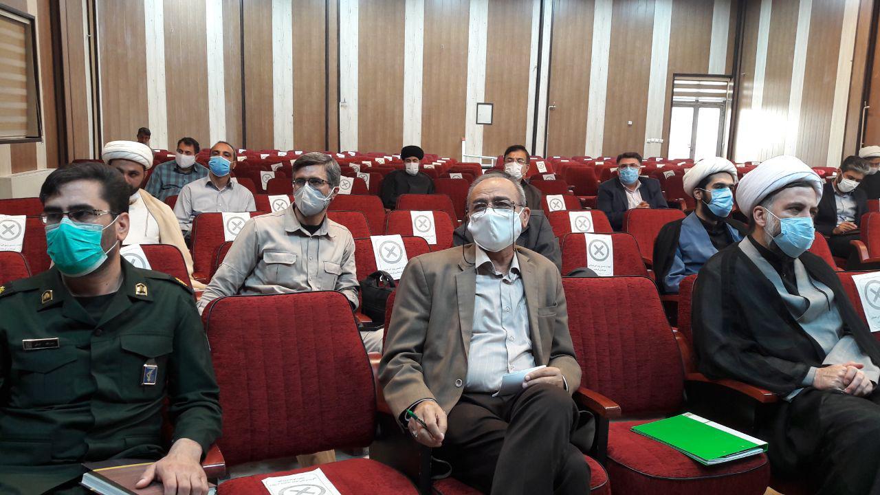 شورای عمومی خمینی شهر