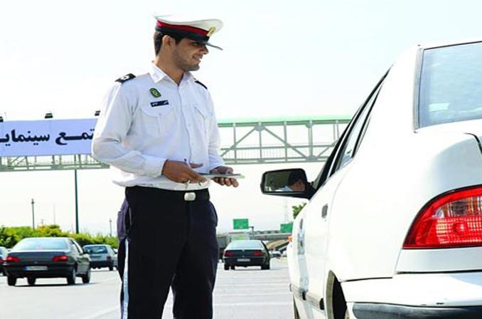 میزان خلافی خودرو