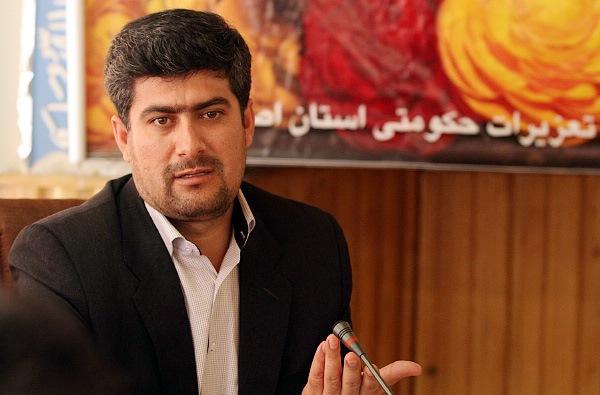 مدیر کل تعزیرات اصفهان