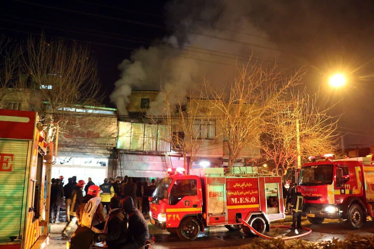 مصدومین و خسارات چهارشنبه سوری مشهد