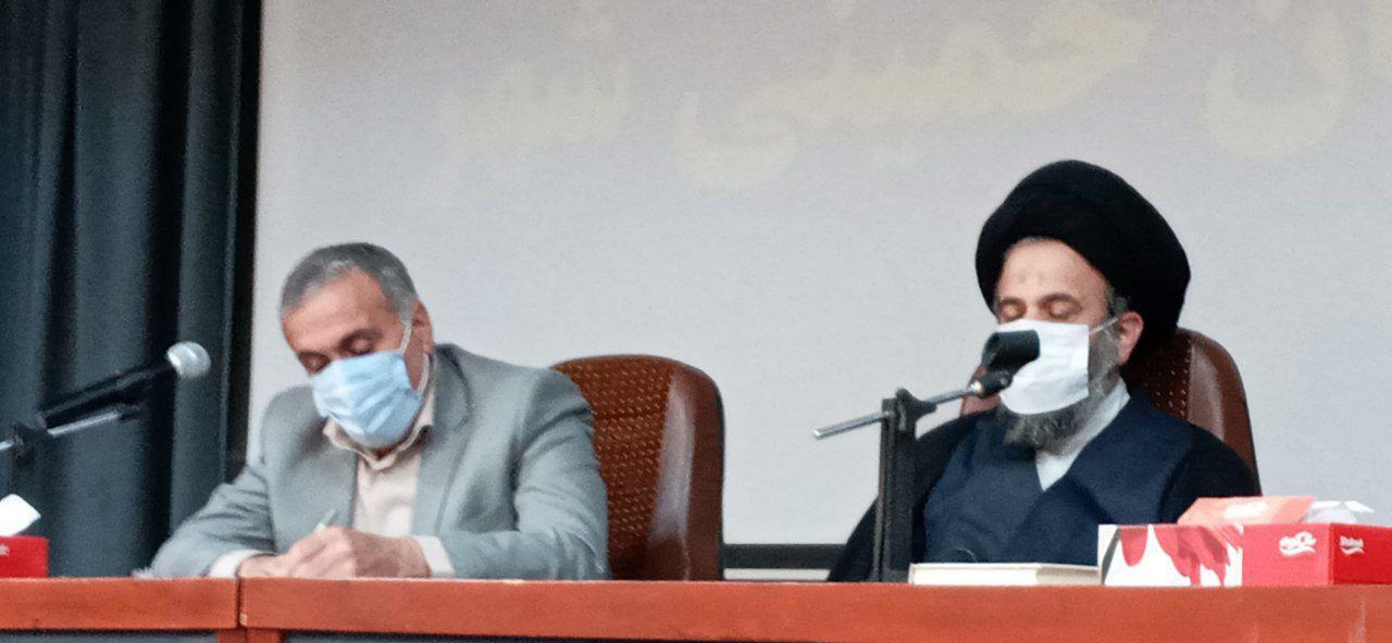 شورای خمینی شهر