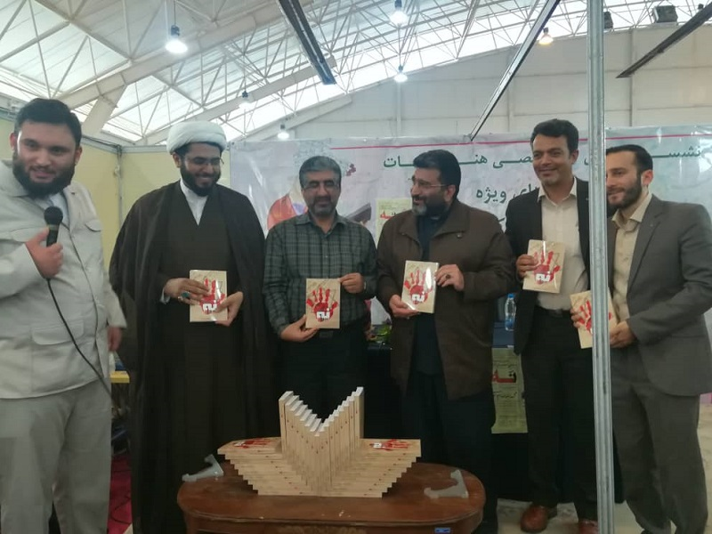 محمدرضا حدادپور جهرمی رونمایی از کتاب نه