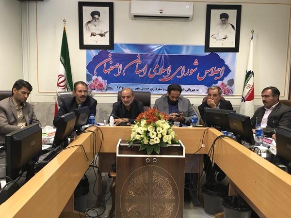 اصفهان- میراث فرهنگی