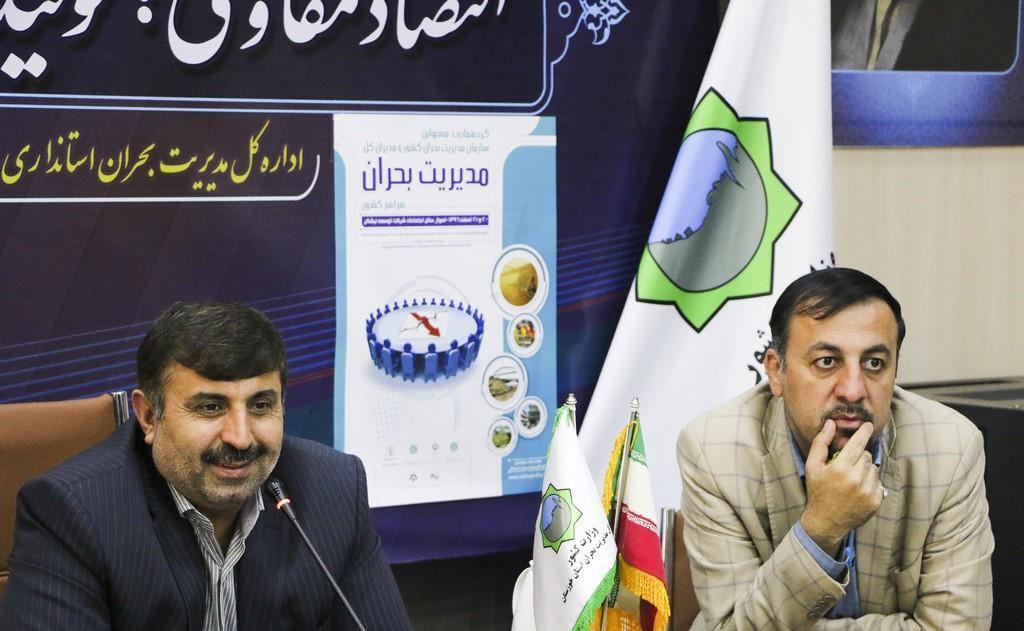 مدیریت بحران خوزستان