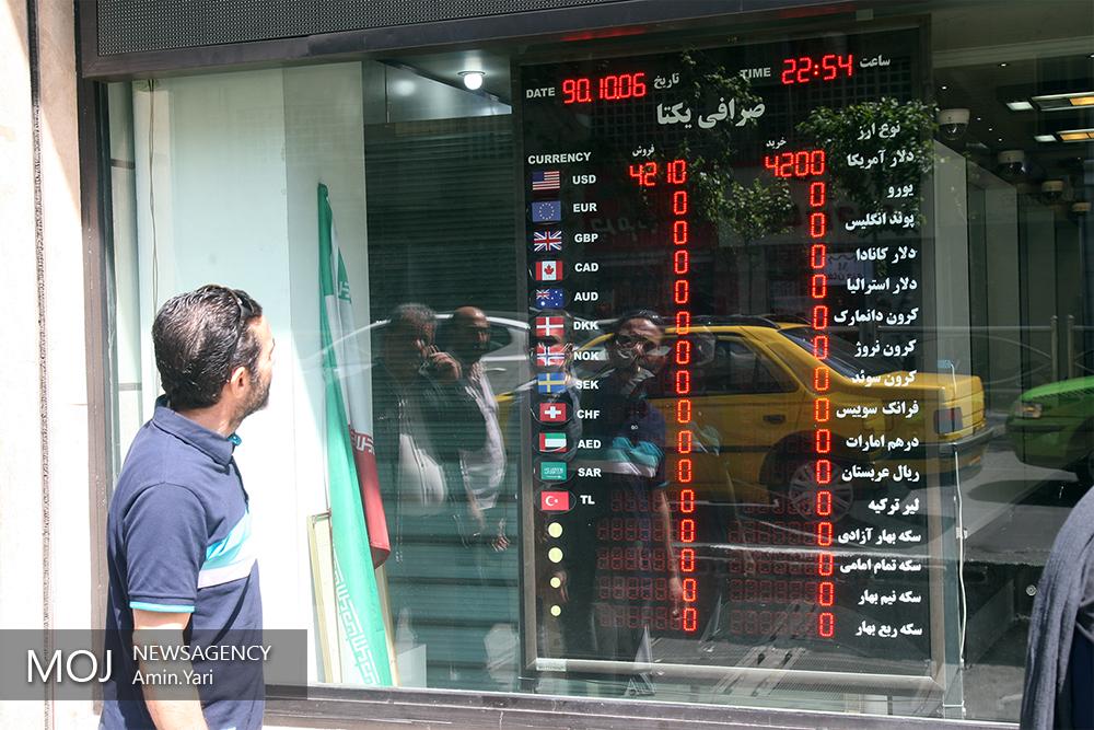 بازار تک نرخی ارز