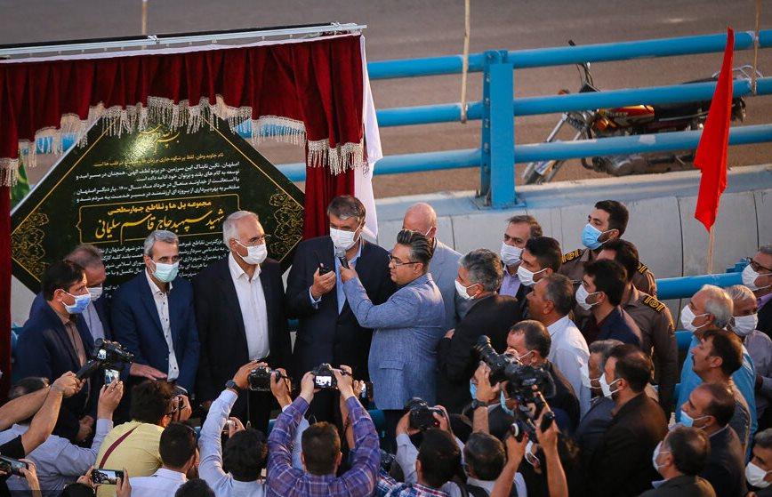 افتتاح پل سلیمانی
