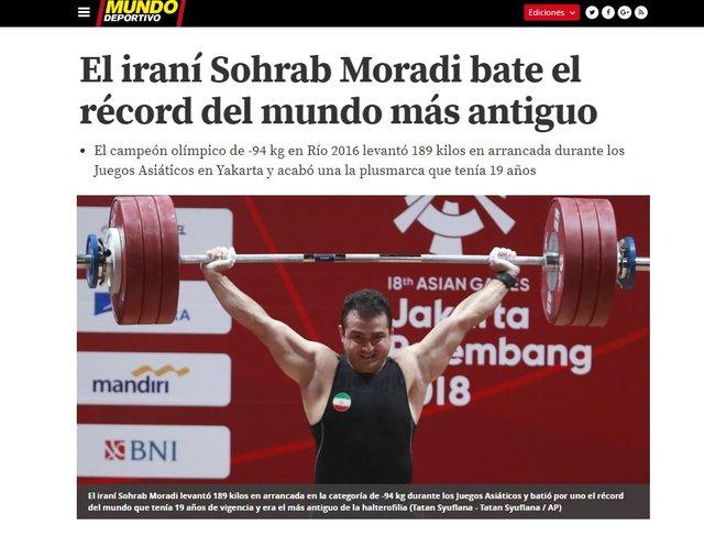 بازتاب رکوردشکنی سهراب مرادی در رسانه اسپانیایی