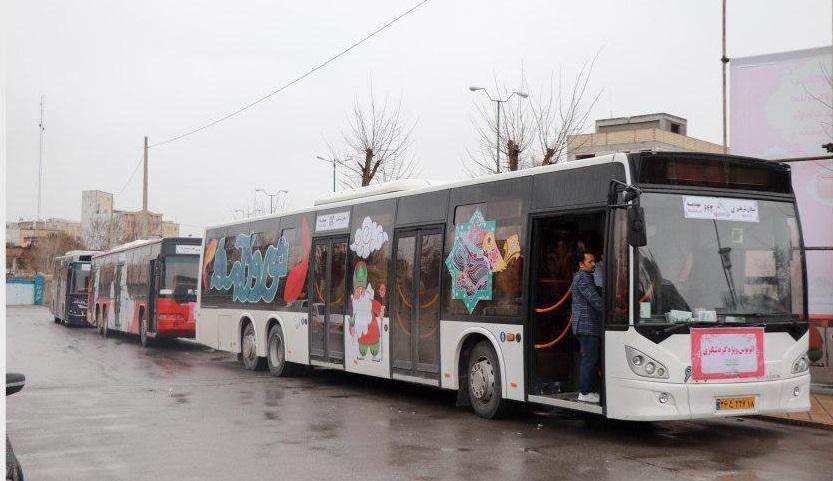 اتوبوس گردشگری همدان