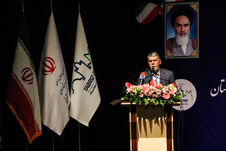 وزیر فرهنگ وارشاد اسلامی