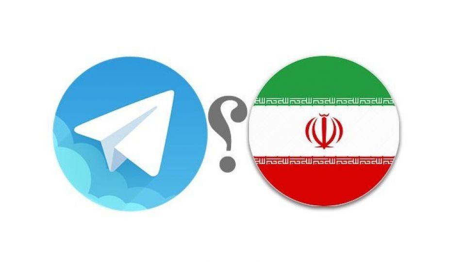 ایران و تلگرام