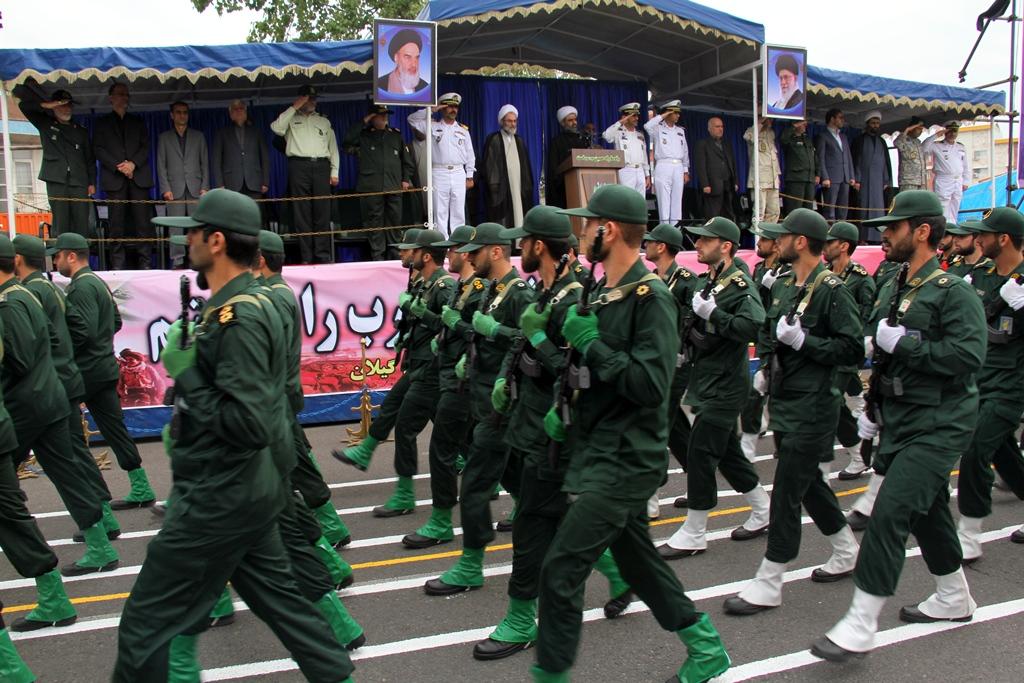 رشت-رژه +نیروهای  مسلح