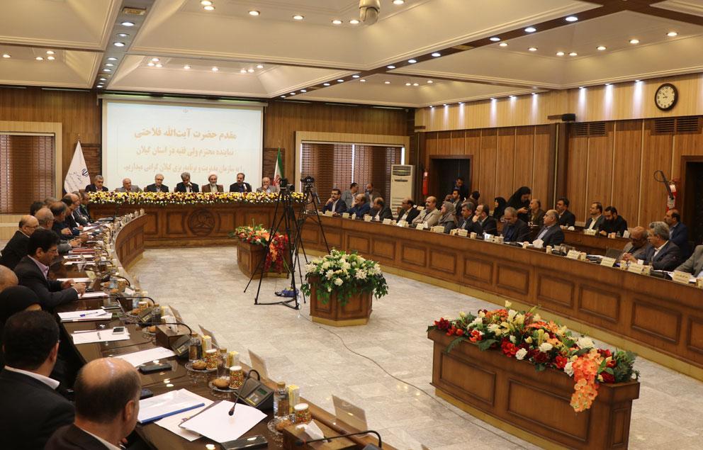 گیلان- جلسه مدیران ستادی برنامه و بودجه کشور