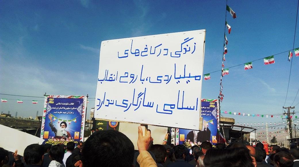 راهپیمایی 22 بهمن چرام (11)
