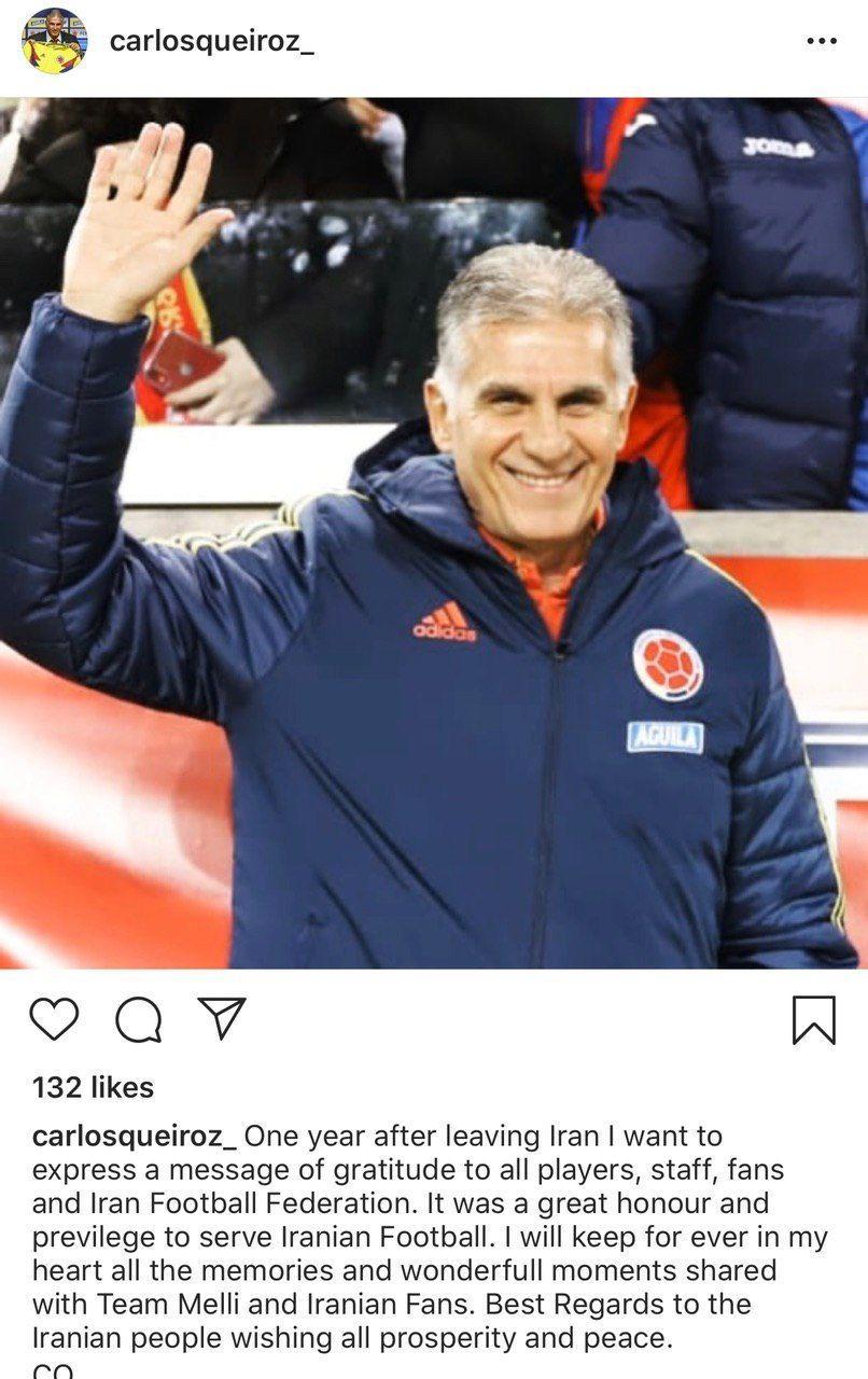 پیام کارلوس کیروش در سالگرد رفتنش از تیم ملی ایران