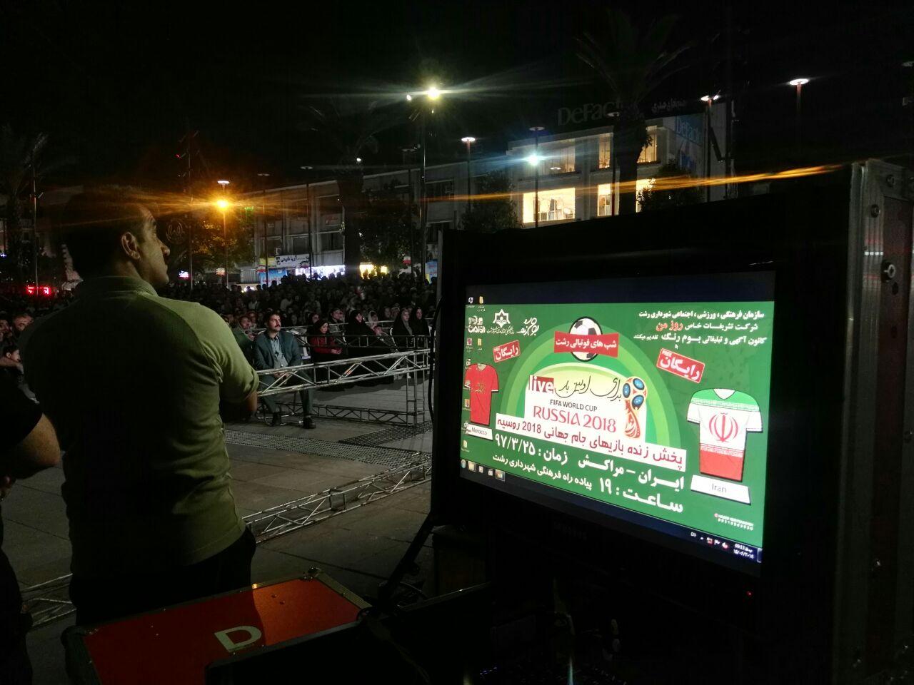 ایران. مراکش