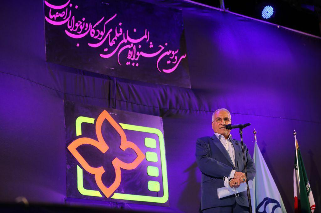 قدرت الله نوروزی شهردار اصفهان در افتتاحیه سی و سومین جشنواره بین المللی فیلمهای کودکان و نوجوانان
