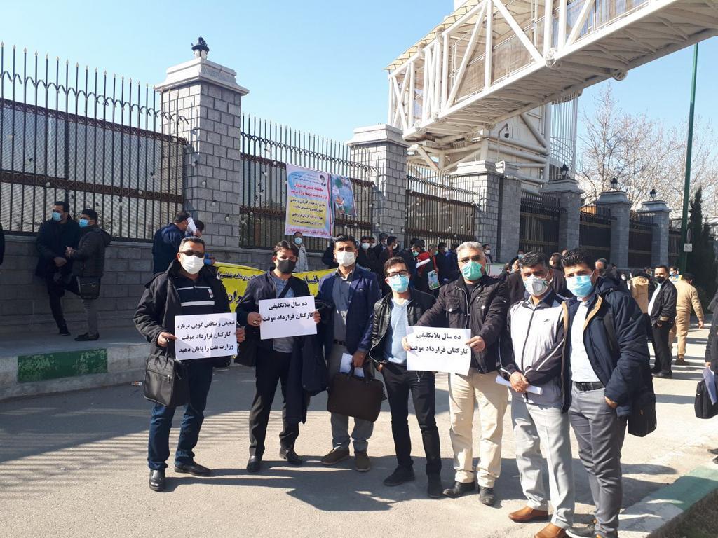 تجمع کارکنان شرکت نفت مقابل مجلس